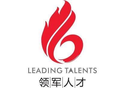 竞博jbo下载安卓市姑苏创新创业领军人才计划补贴标准